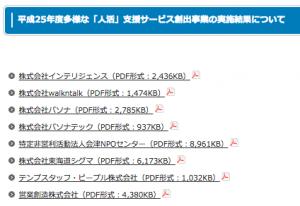 スクリーンショット 2014-09-28 11.39.54