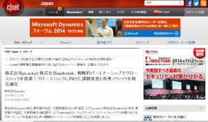 株式会社pLuckyと株式会社walkntalk、戦略的パートナーシップでグロースハックを促進!グロースハックに向けた課題発見と改善ノウハウを相互補完   CNET Japan