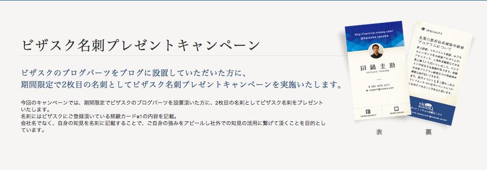 スクリーンショット 2015-04-15 11.56.34