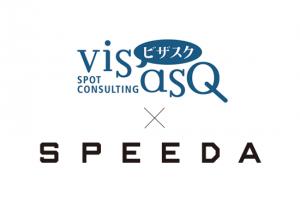 visasq_speeda