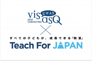 visasQ×Teach For Japan