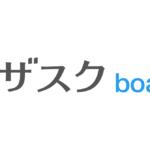 社外役員マッチング「ビザスクboard」を新たに提供開始 ~女性、グローバル、DX…多彩な社外知見を経営に活かす〜